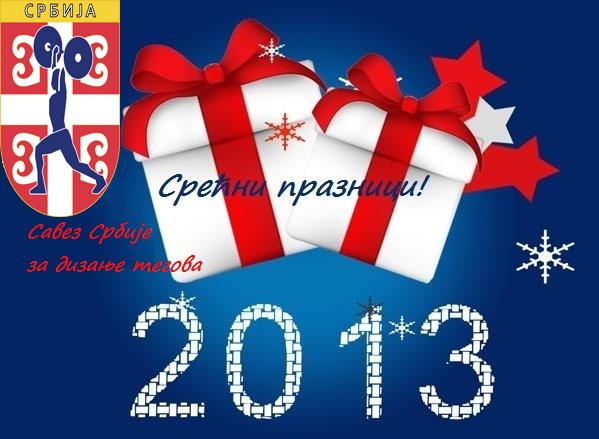 2013 SSDT