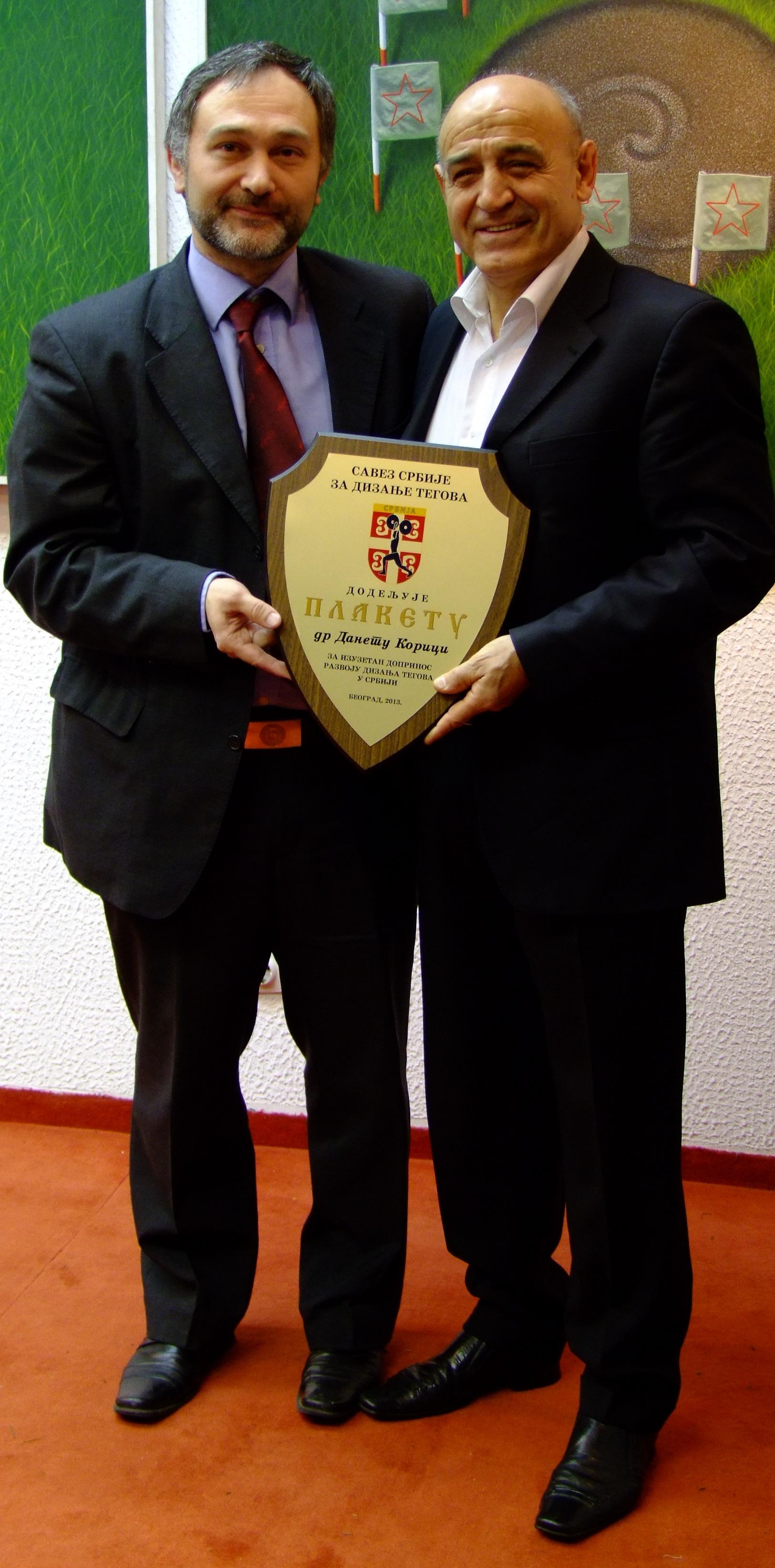 dr Dane Korica Beograd