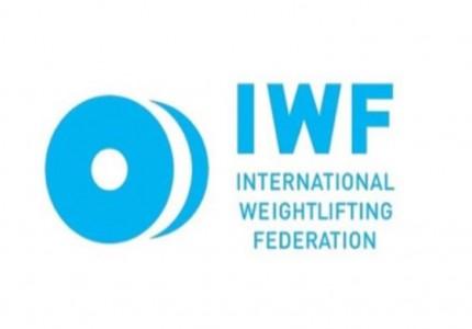 IWF-Logo-750x536
